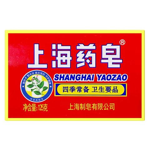 有券的上:上海香皂硫磺皂除螨男女后背祛痘洗脸沐浴洗澡肥皂 上海药皂90g*4块,包邮 *4件