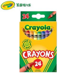 Crayola 绘儿乐 52-3024 儿童彩色蜡笔 24色