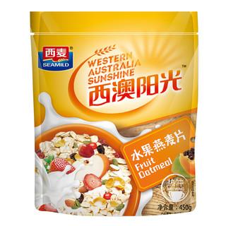 SEAMILD 西麦 西澳阳光 水果燕麦片 450g