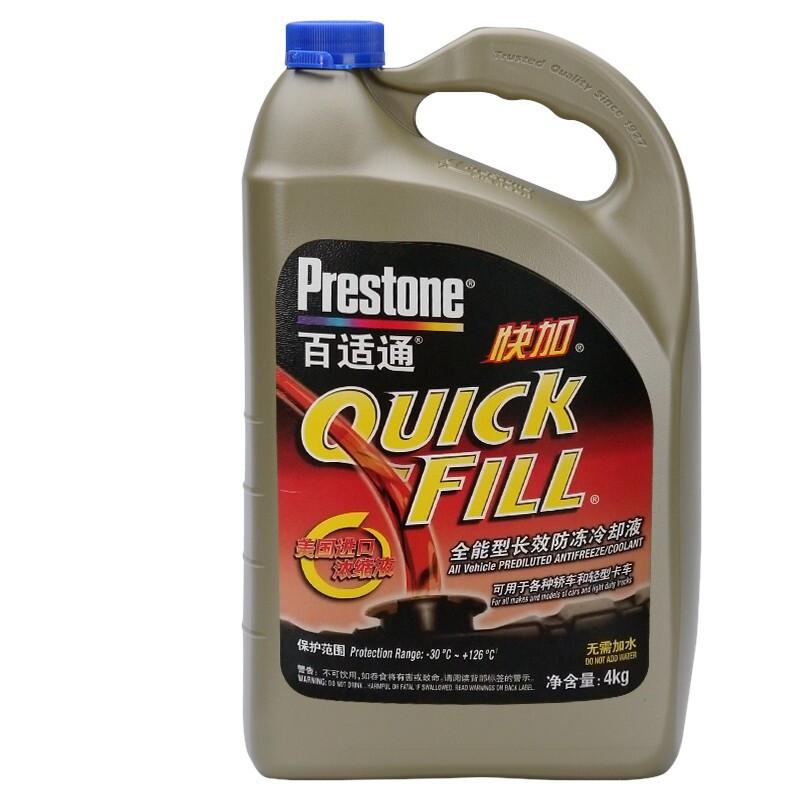 Prestone 百适通 AF2045CN 汽车防冻液 -30℃ 3.78L