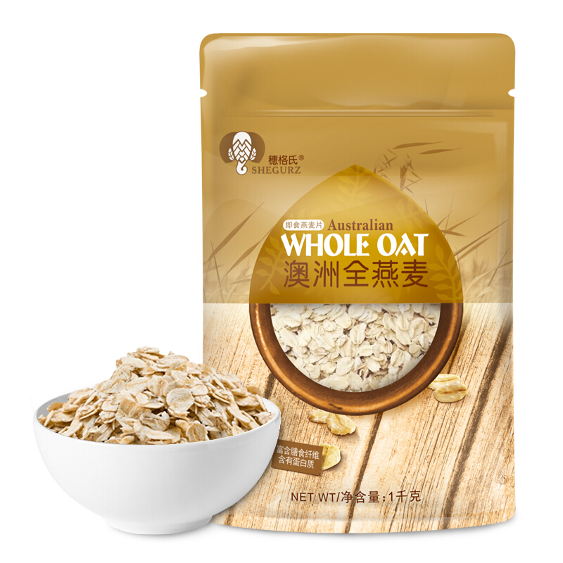 SHEGURZ 穗格氏 澳洲全燕麦 原味 1kg