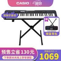 casio卡西欧CT-S300电子琴家用 成人教学儿童初学者自学入门专用便携电子琴
