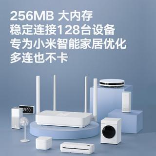 小米Redmi 路由器AX5 高通5核处理器 WIFI6 5G双频 游戏路由家用 无线穿墙信号放大器 小米Redmi路由器AX5