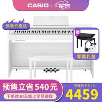 卡西欧(CASIO)电钢琴升级款88键重锤三踏板儿童成人教师初学考级培训立式滑盖电子钢琴