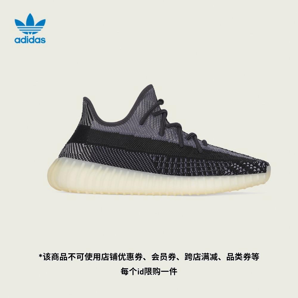 5日0点 : adidas 阿迪达斯 三叶草 YEEZY BOOST 350 V2 FZ5000 男女经典运动鞋