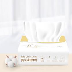 Purcotton 全棉时代 婴儿纯棉柔巾洗脸巾擦脸巾洁面巾一次性面巾纸100抽1包
