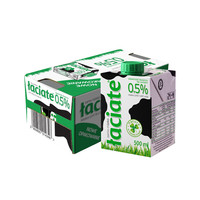 5日0点、88VIP:Laciate 兰雀 卢森牧场 脱脂纯牛奶 500ml*8盒