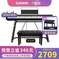 卡西欧(CASIO)电钢琴重锤88键便携式儿童成人初学家用考级教学入门培训电子钢琴