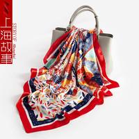 上海故事 大方巾絲巾