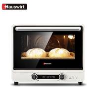 Hauswirt 海氏 i7  电烤箱 40L