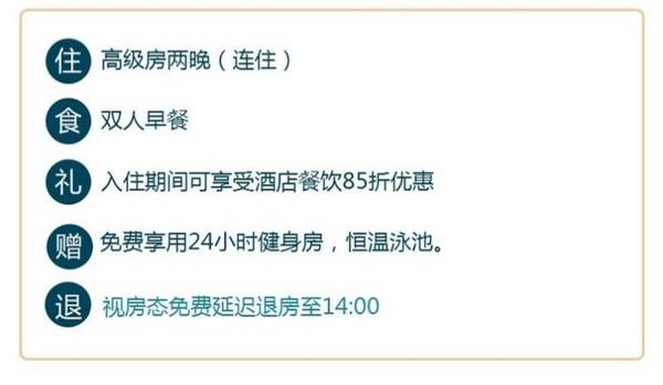 周末/清明/五一不加价!广州中心皇冠假日酒店 高级大床/双床房2晚(含早+餐饮85折+延迟退房)