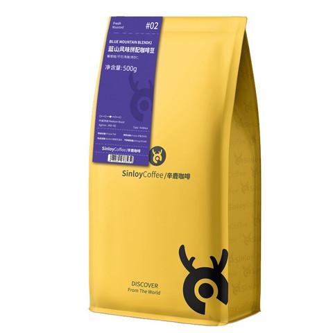 sinloy 辛鹿/ 蓝山风味拼配 香醇浓郁均衡 阿拉比卡美式咖啡豆 500g