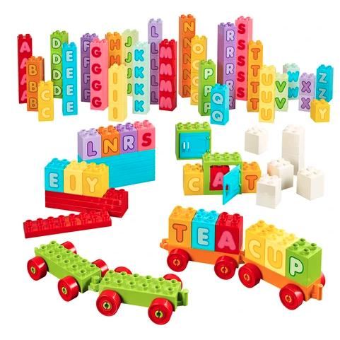 LEGO 字母套餐