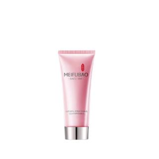 MEIFUBAO 美肤宝 自然白系列自然亮肤洗面奶 75ml