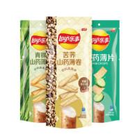 Lay's 乐事 山药片组合装 3口味 240g(苦荞薄卷80g+青稞薄卷80g+黄瓜薄片80g)