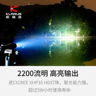 凯瑞兹专业战术手电XT11GT PRO强光超亮可充电户外远射长续航