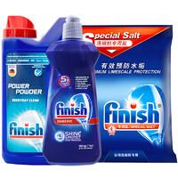 5日0点:finish 亮碟 洗碗粉+洗碗机专用盐+漂洗剂 3件套 *2件