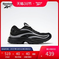 Reebok锐步官方运动经 PREMIER PUMP PARIS男女低帮休闲鞋FX4071