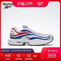 Reebok锐步 男女休闲鞋 PREMIER PUMP PARIS 低帮鞋款 FX4072