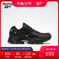 Reebok锐步官方运动经典PREMIER PUMP PARIS男女复古休闲鞋G58047