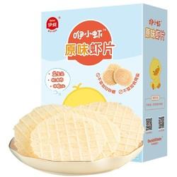 Eastwes 伊威 宝宝鲜虾片 原味 32g