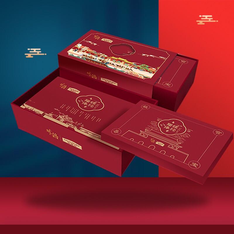 Myfoodie 麦富迪 &《上新了·故宫》联名款 猫碟俸禄之成猫玉食锦盒 383g