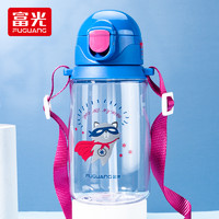 富光 塑料吸管便携水杯 650ml
