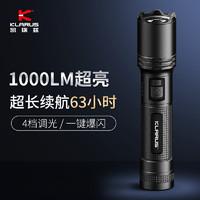 KLARUS凱瑞茲 EP10強光手電筒超亮遠射可充電便攜式戶外照明巡邏檢修家用手電 標配版
