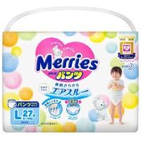 Merries 妙而舒 婴儿学步裤 L27片