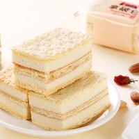 daoxiangcun  北京稻香村 拿 破仑蛋糕 160g *10件