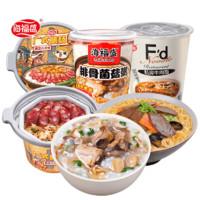 海福盛 自热米饭组合装 3盒 *2件