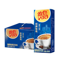 ViTa 維他 维他招牌鸳鸯奶茶饮料 250ml*12盒