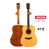 正品VEAZEN费森VZ200系列初学者单板民谣吉他学生男女生电箱面单