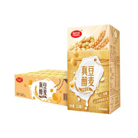 vitasoy 维他奶 豆奶饮料 250ml*24盒