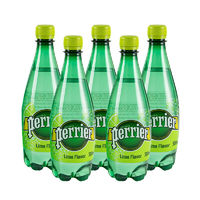 百亿补贴: Perrier 巴黎水   气泡水  500ml*5瓶