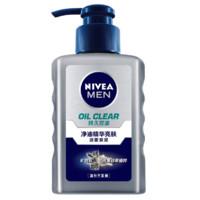 NIVEA MEN 妮维雅男士 净油精华亮肤洁面炭泥