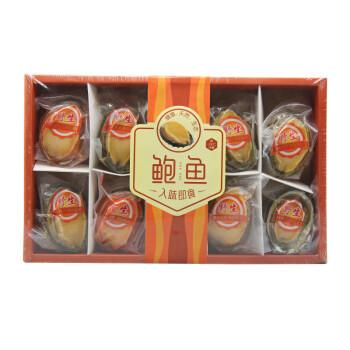 永顺佳 即食鲍鱼10头鲍干海产干货500/盒 鲍鱼10只装礼盒(500g)