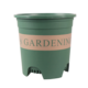 兰界 加仑塑料花盆 1加仑 2.2元包邮(需用券)