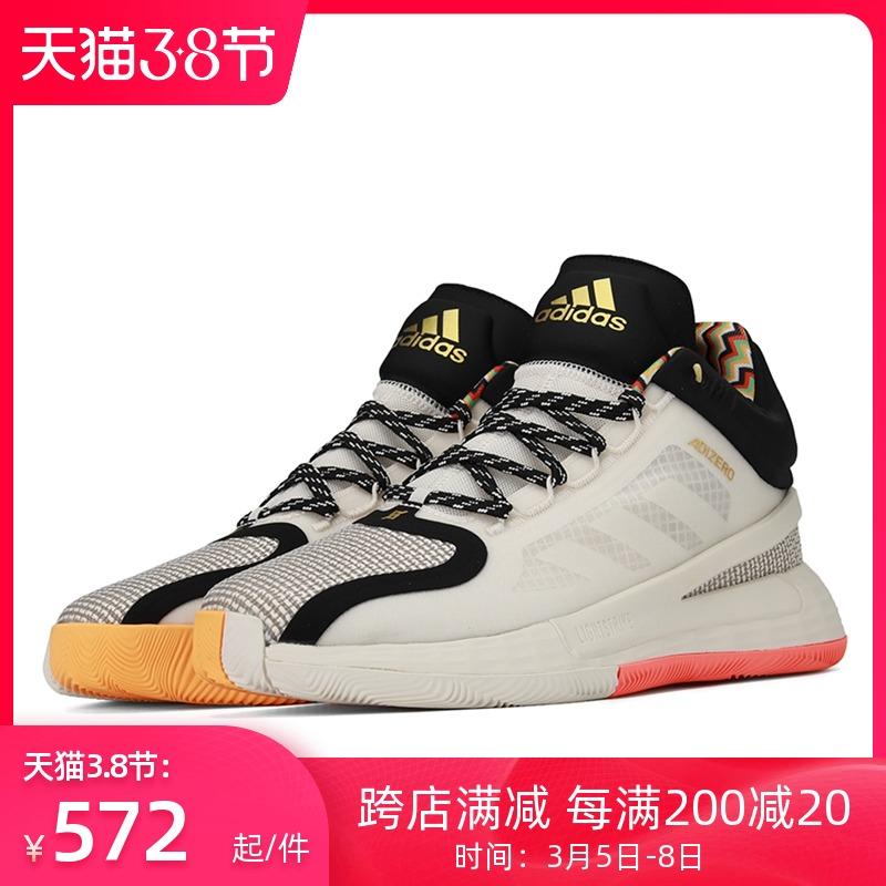 adidas阿迪达斯2021男子D Rose 11罗斯篮球鞋FW8507