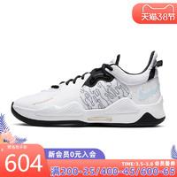 NIKE耐克 2021春季男子保羅喬治PG 5運動籃球鞋CW3146-100