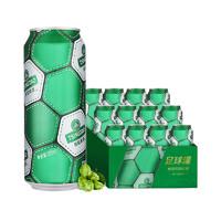 TSINGTAO 青岛啤酒 足球罐啤酒