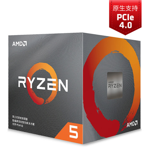 AMD 锐龙5 3600/3600X CPU处理器 (R5)盒装全新正品 电脑主机 7nm芯片 6核12线程 3.6GHz 65W AM4接口