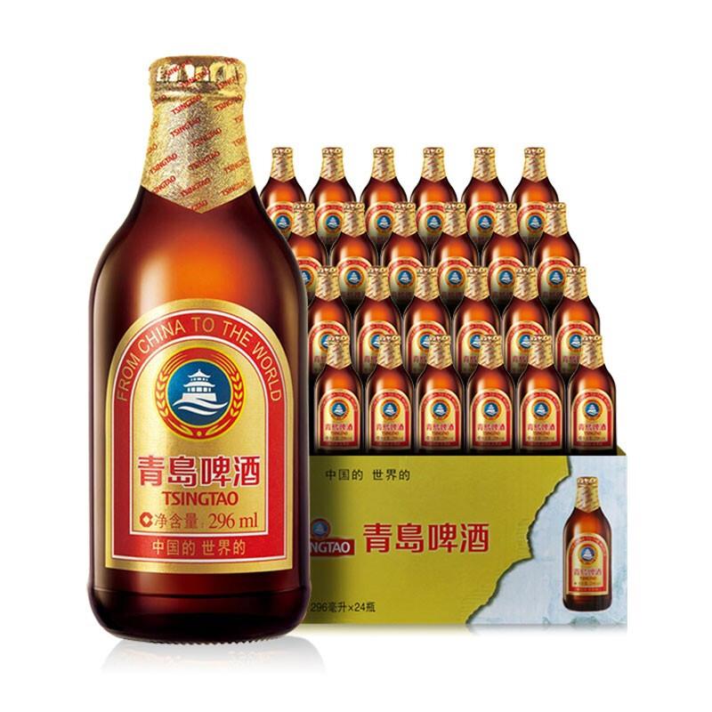 TSINGTAO 青岛啤酒 小棕金啤酒 296ml*24瓶