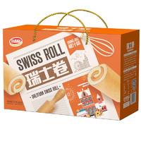 限地区:达利园  瑞士卷 橙汁味 720g *6件