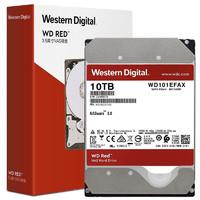Western Digital 西部数据 红盘系列 3.5英寸NAS硬盘 10TB 256MB(5400rpm、PMR)WD100EFAX