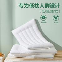 BEYOND 博洋家纺 儿童枕 全棉护颈枕芯 40*60cm
