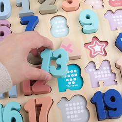 数字母积木拼图
