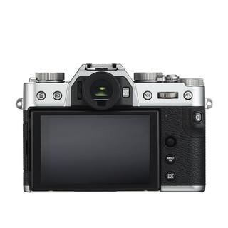 FUJIFILM 富士 X系列 X-T30 APS-C画幅 微单相机 单头套机 银色( F3.5、15-45mm)