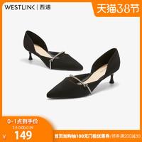 西遇黑色高跟鞋女仙女风2020新款秋季优雅尖头烫钻浅口单鞋女细跟