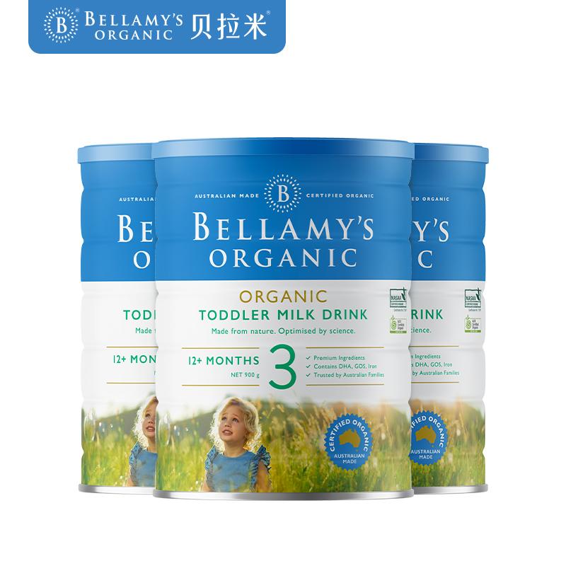 88VIP : 38女神节:澳洲贝拉米进口有机婴幼儿全乳糖配方奶粉3段(1-3岁)900g*3罐